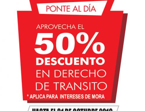 PONTE AL DÍA CON EL TRANSITO DEL ATLÁNTICO!